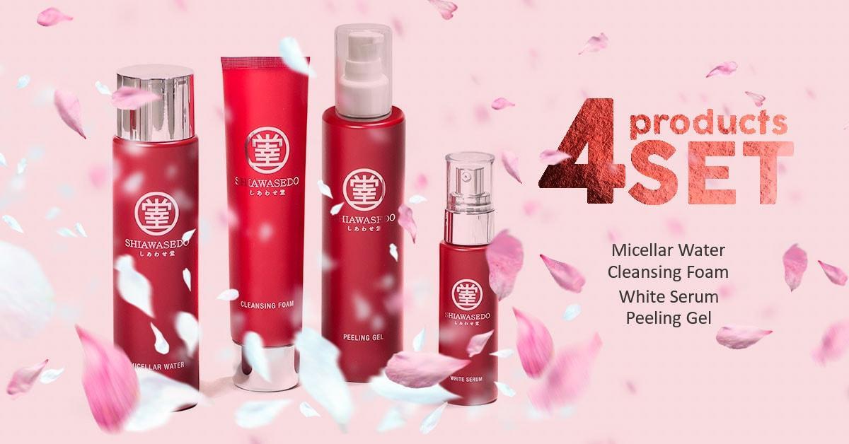 Banner za kosmetiko