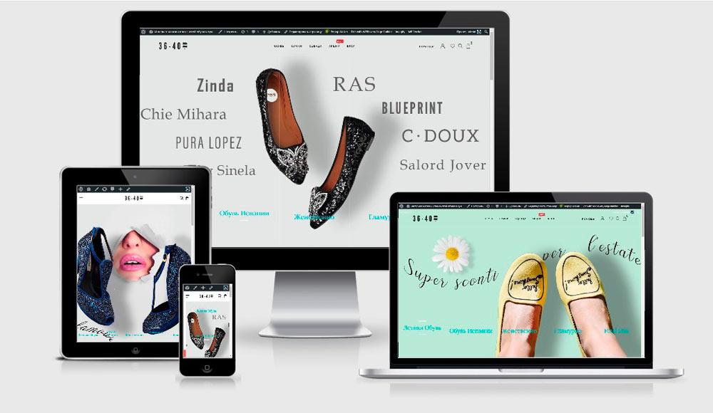 Primer izdelane spletne trgovine