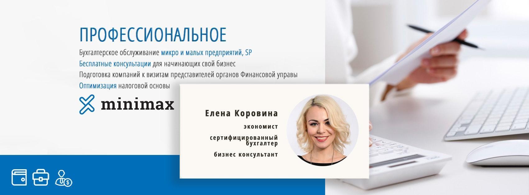 Izdelava slike za profil v Faccebooku